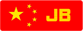 J.B.Industrial (Shenzhen) Co.Ltd