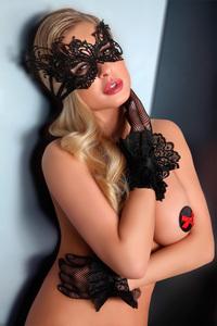"""Маска """"Mask Black Model 1"""""""