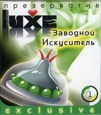LUXE №1 Презервативы Заводной искуситель