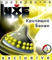 LUXE №1 Презервативы Кричащий банан