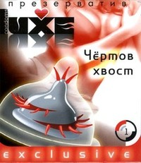 LUXE №1 Презервативы Чертов хвост