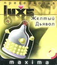 LUXE MAXIMA №1 Презервативы Желтый дьявол