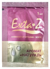 Exta-Z Возбуждающий сексойл для стимуляции оргазма  натурал (сашет 5 мл)