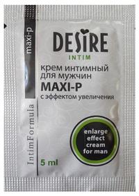 «MAXI-P» «DESIRE Intim» Увеличивающий мужской крем (сашет 5 мл)