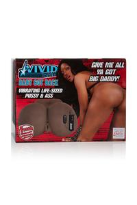 Мастурбатор реалистичный Vivid Raw Baby Got Back с вибрацией мулатка