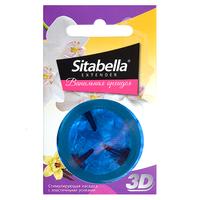 Насадка стимулирующая - презерватив - презерватив Sitabella Extender Ванильная орхидея