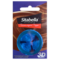 Насадка стимулирующая - презерватив Sitabella Extender Шоколадное чудо