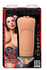 Мастурбатор вагина Penthouse® Video Vixen Juelz Ventura CyberSkin® Pussy Stroker телесный